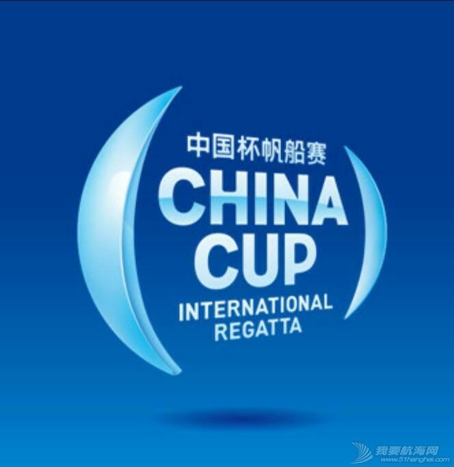 中国杯决赛阶段 234317o1h06hsbe9be6yli.png