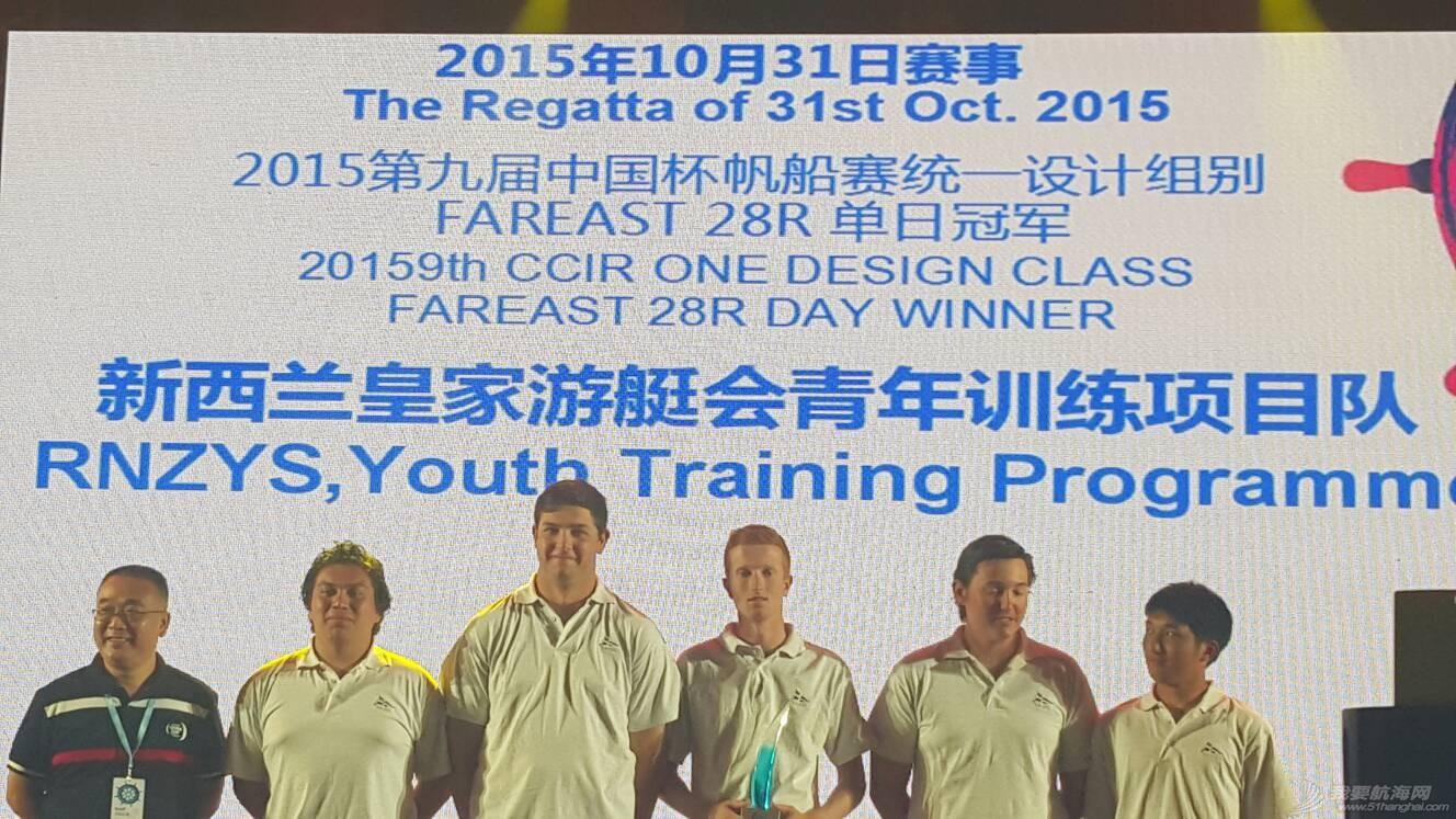 中国杯决赛阶段 234319fwnvwd19kxnw6p71.jpg