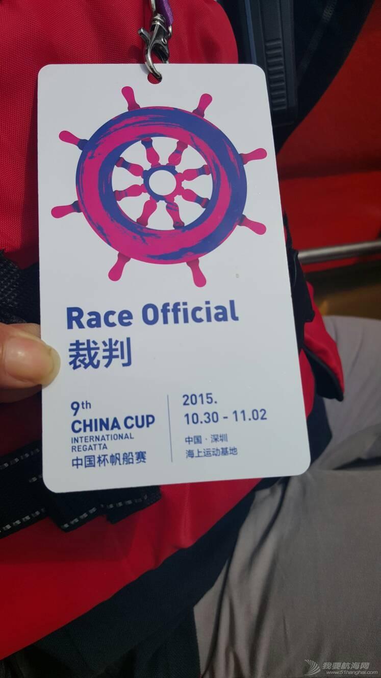 中国杯第四天比赛现场 161715ot0oavv3039v0xhr.jpg