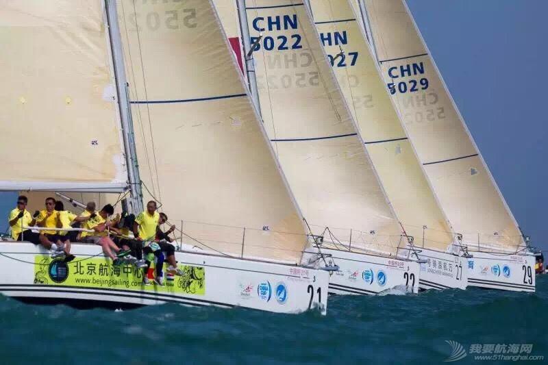 中国杯帆船赛 182616bviroaapzrdusrds.jpg