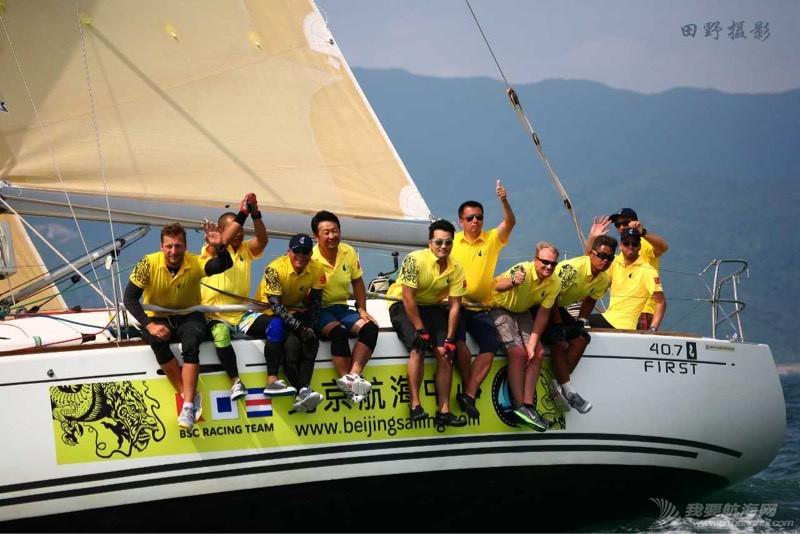 中国杯帆船赛 182617wx3n6snmyzwfdm09.jpg
