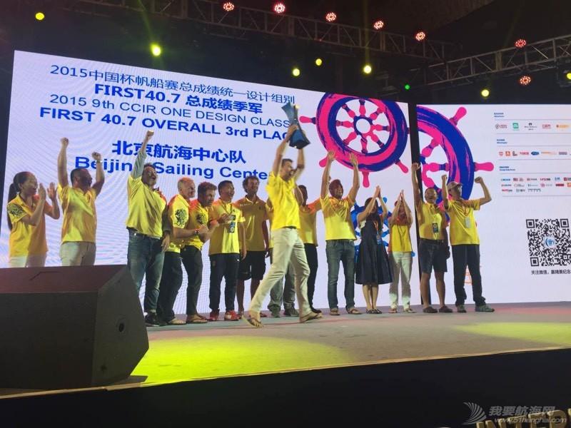 中国杯帆船赛 182618artnp4488jzk8pbb.jpg