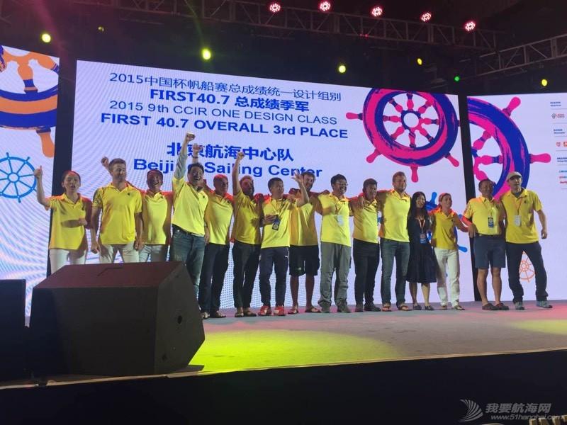 中国杯帆船赛 182618nek5oyoyzdhyh42k.jpg