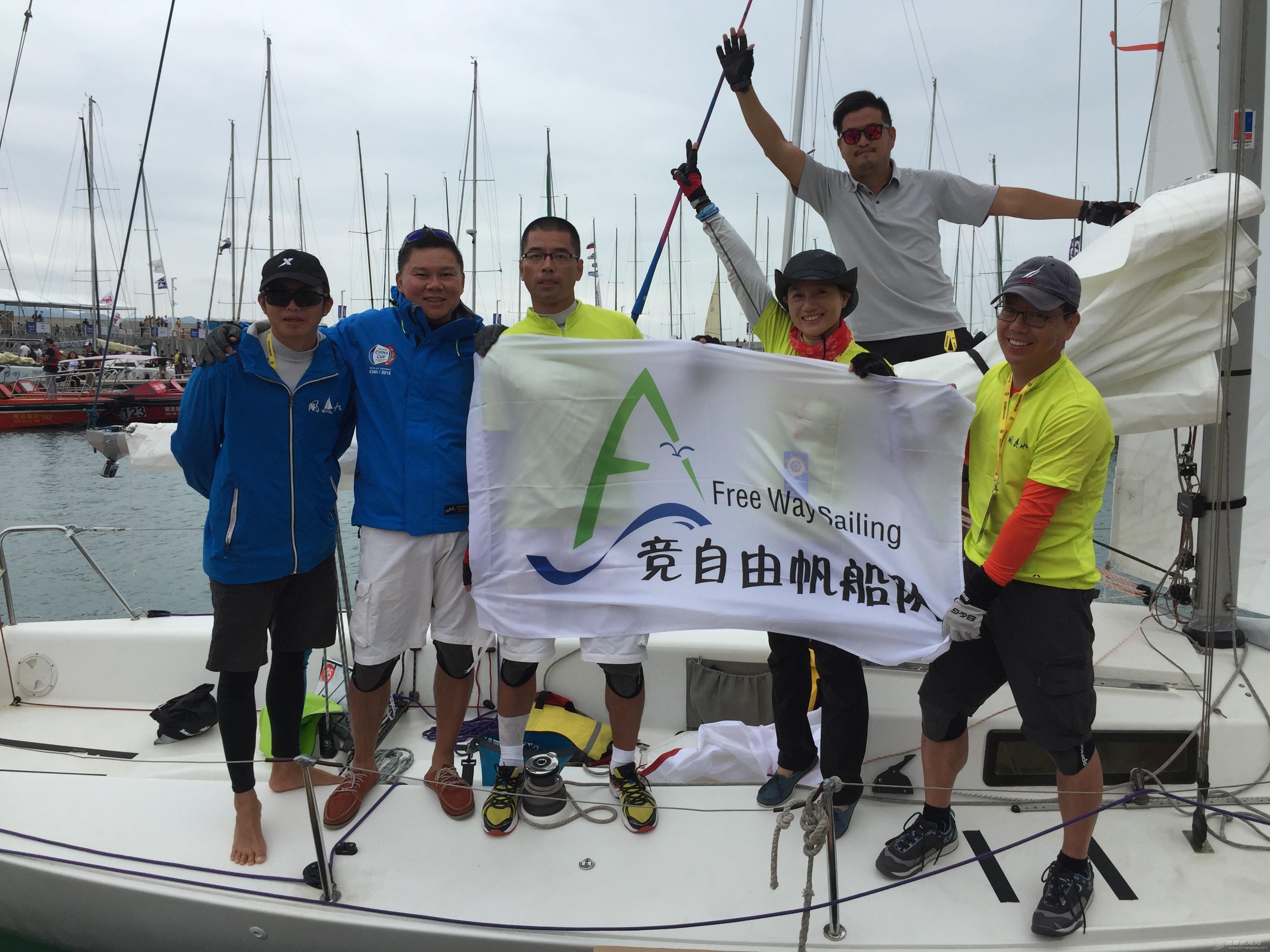 中国,帆船 竞自由帆船队首秀第九届中国杯帆船赛 FDC28E649CEB78969CE79A3FF55A857C.png