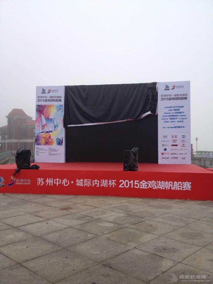 苏州金鸡湖帆船比赛第一天直播 082249xbxvmm889lgr8qmq.jpg