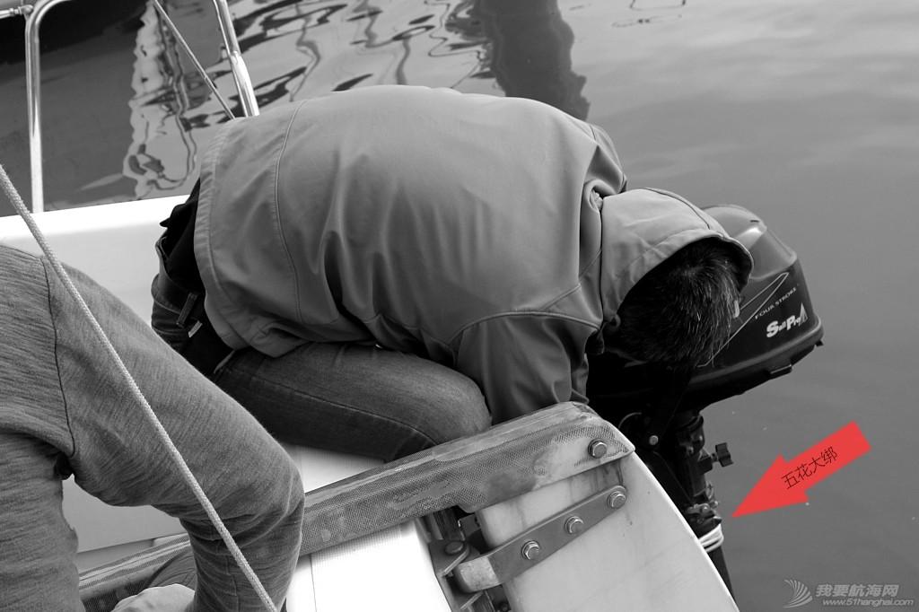机械师,发动机,办公室,五金件,修理工 我的义工生活006:修理工、露天修理场与库存快艇