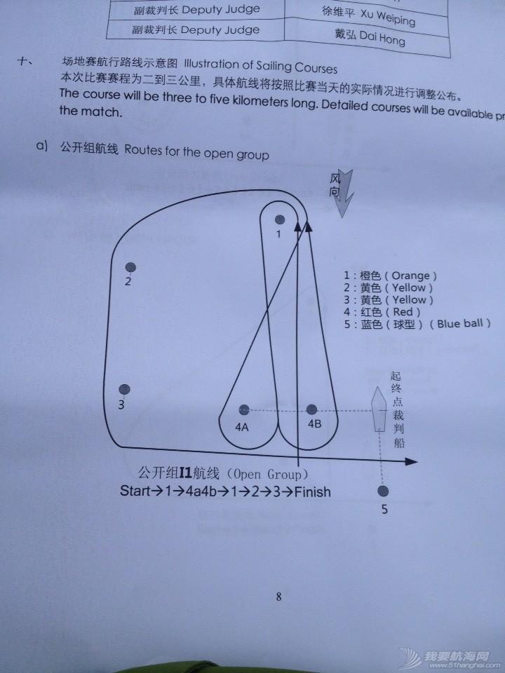苏州金鸡湖帆船赛直播 第二天 084620uudvksjuzvud3di2.jpg