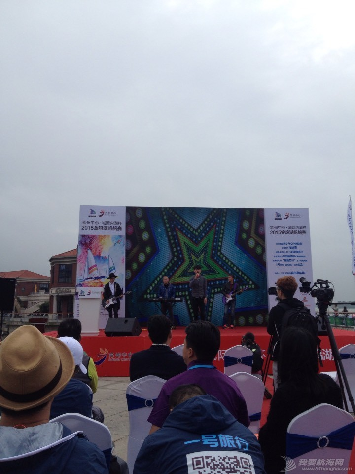 苏州金鸡湖帆船赛直播 第二天 085634oqsvvsvsjz1gqst1.jpg