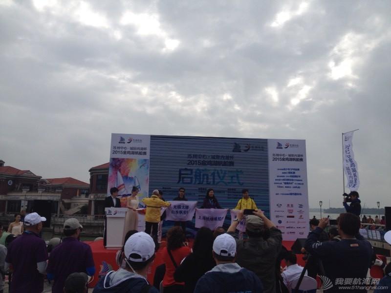 苏州金鸡湖帆船赛直播 第二天 153945c66ewkwvcz612ev1.jpg
