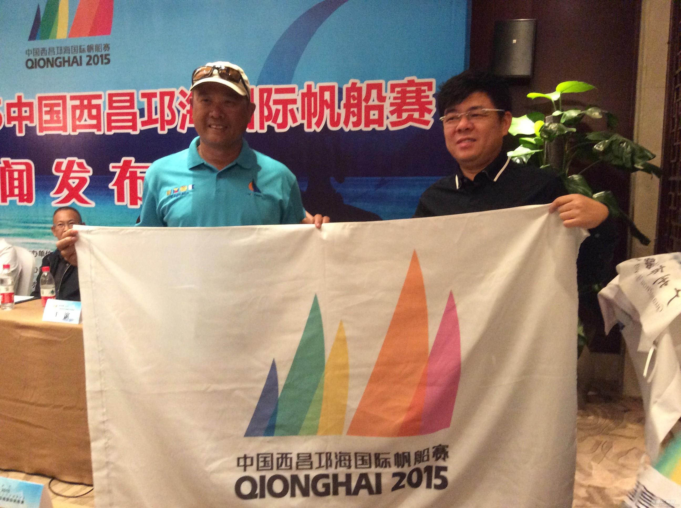 中国,四川,西昌,帆船,国际 四川也能跑帆船——中国西昌2015邛海国际帆船赛开赛在即