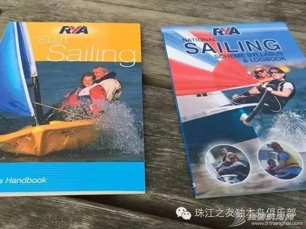【英国报道】珠江之友教练赴英国参加RYA(皇家游艇协会)帆船教练培训 331f61c68114fd9a6eb4d7bc58753e9b.jpg