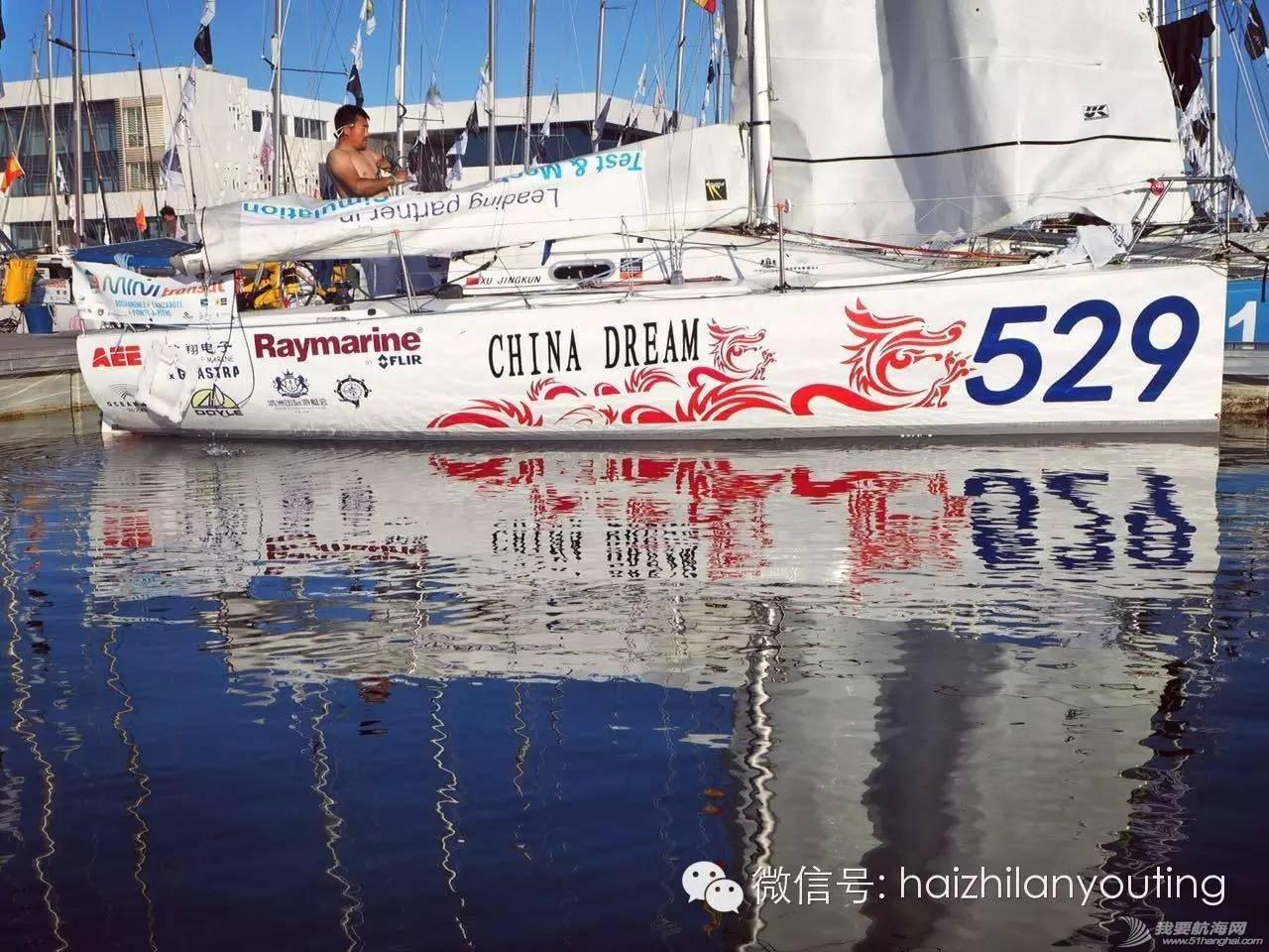 大西洋,中国海,朋友,决战 京坤在MINI TRANSAT | Mini transat第二赛段起航,决战大西洋 cb31fc458e1b664da841de296bed14f7.jpg