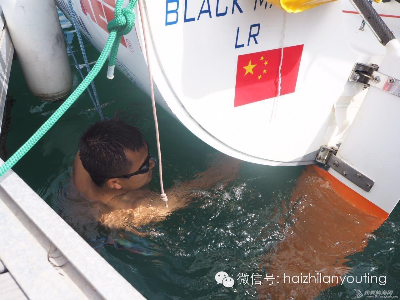 大西洋,中国海,朋友,决战 京坤在MINI TRANSAT | Mini transat第二赛段起航,决战大西洋 96314db7ddb4a1e45346542f0cf339f1.jpg