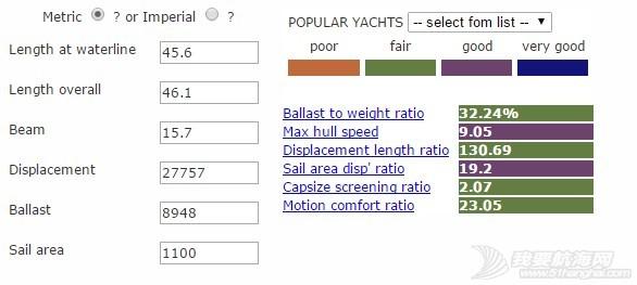 二手,帆船 二手帆船的选择 481.JPG