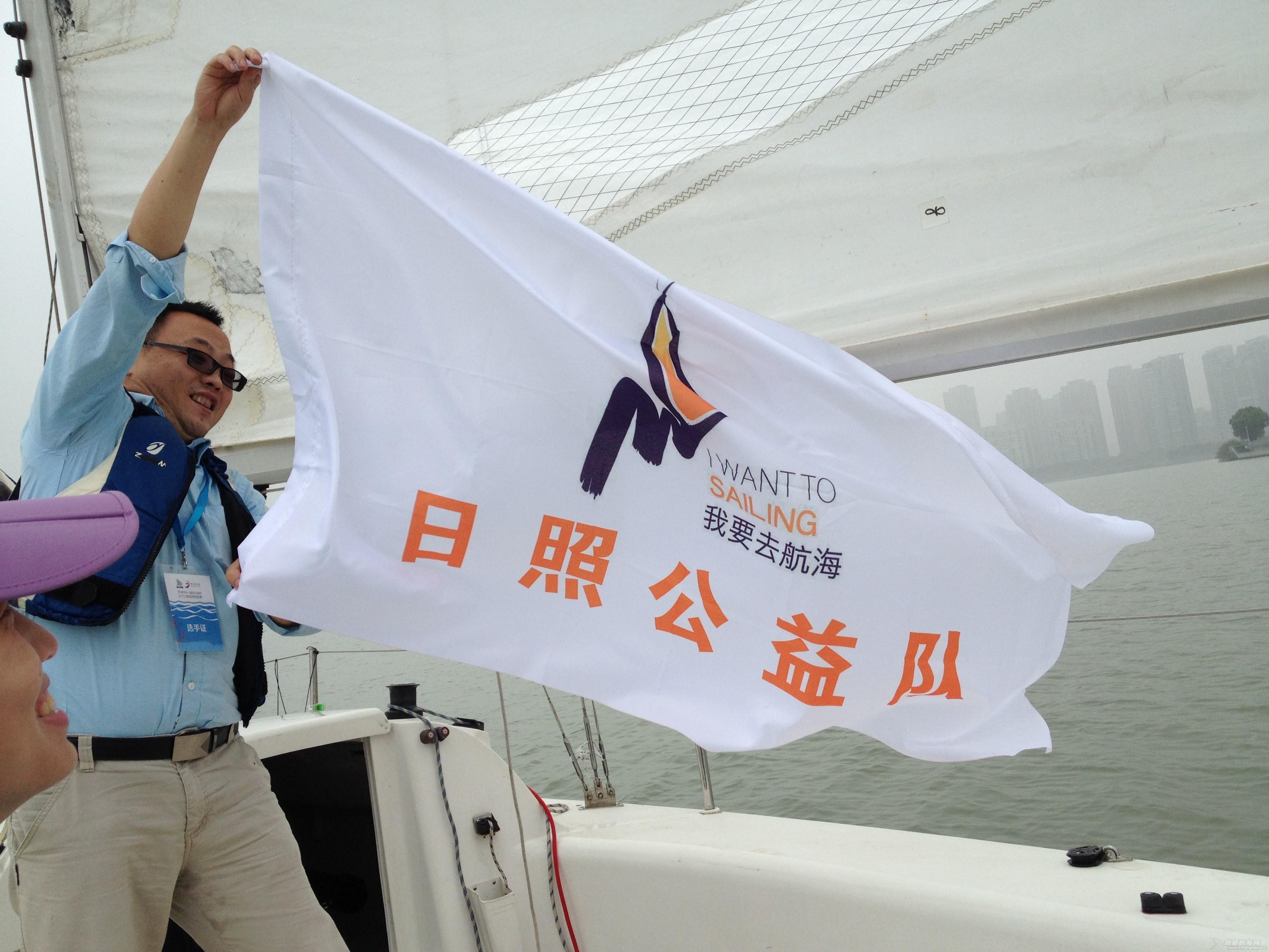 金鸡,苏州 苏州金鸡湖帆船赛-我的处女赛 IMG_2574.JPG