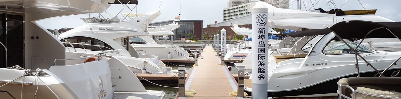 国际,设计装修,加油站,俱乐部,海口 海口新埠岛国际游艇会 海口新埠岛国际游艇会2.jpg