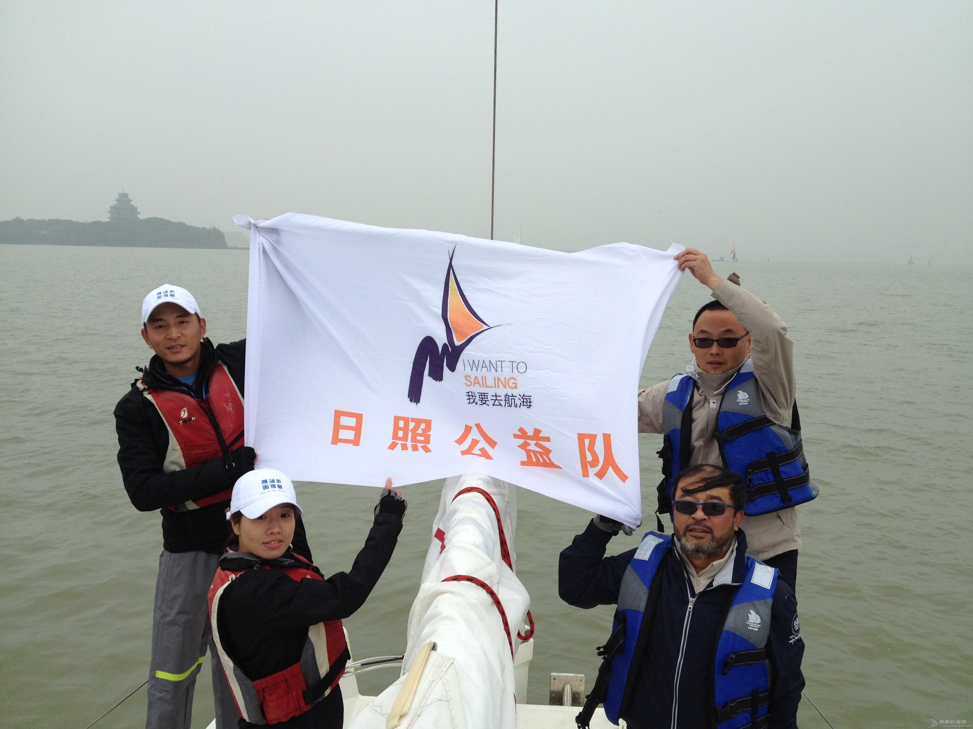 金鸡,苏州 苏州金鸡湖帆船赛-我的处女赛 IMG_2958.JPG