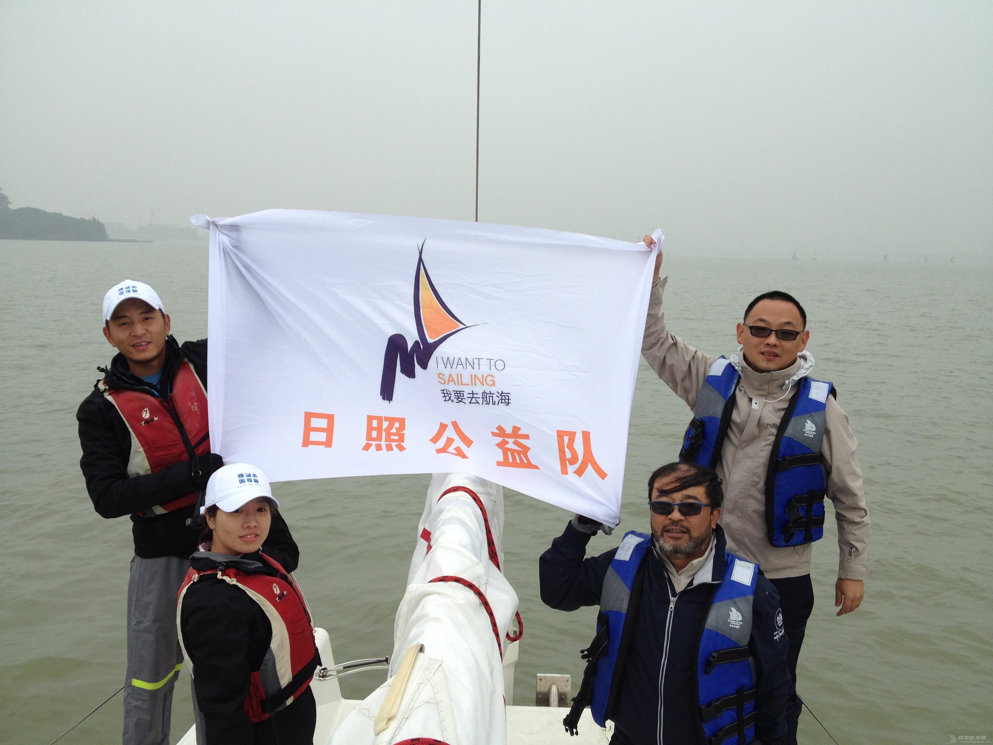 金鸡,苏州 苏州金鸡湖帆船赛-我的处女赛 IMG_2962.JPG