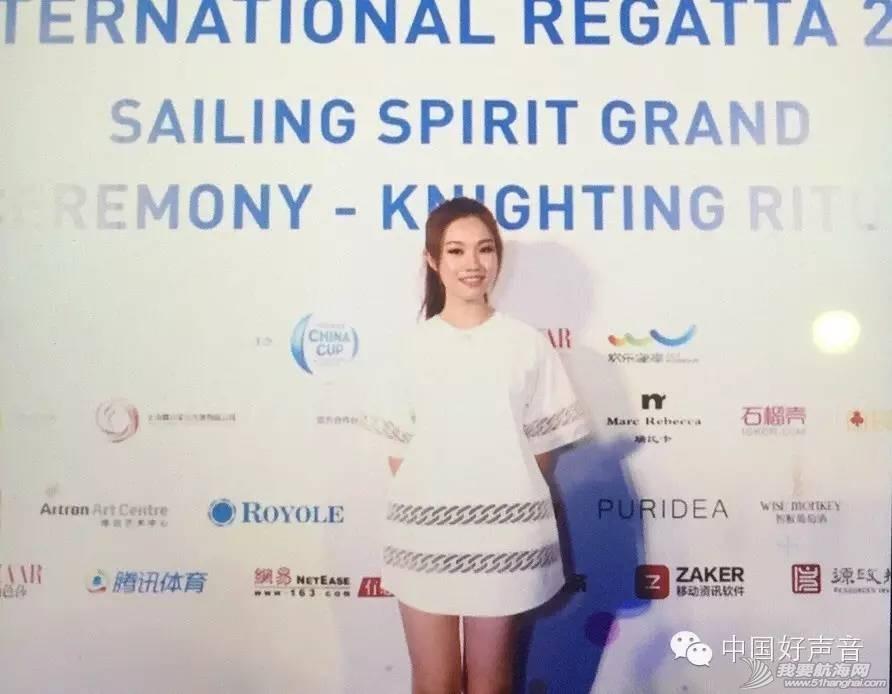 赵大格唱响中国杯帆船赛录新歌上真人秀挑战自我 f6e7c7966f428cba283abd3f3f43639c.jpg