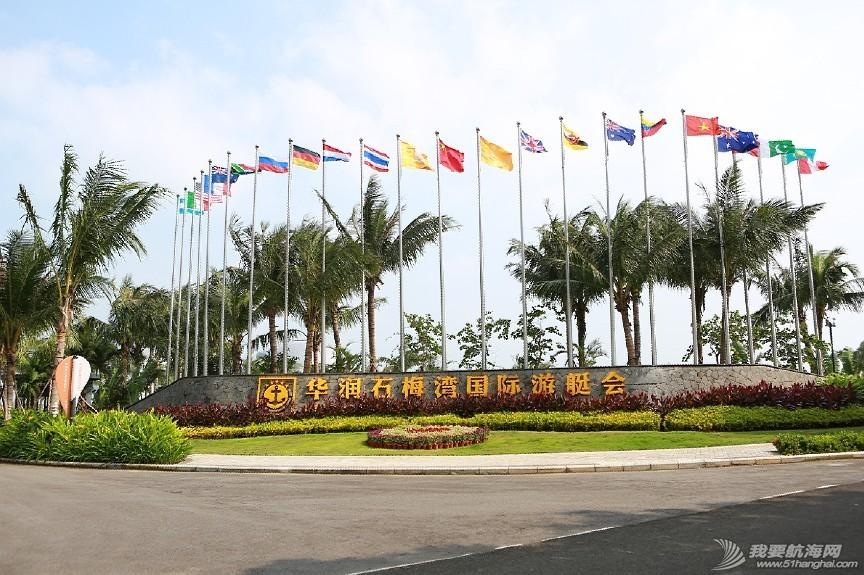 石梅湾,华润,国际,海南 海南华润石梅湾国际游艇会 20131228171130_21548.jpg