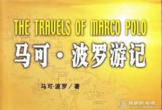 700年前 马可·波罗是怎么回威尼斯的? 6118e3134a5c3848384afb4743e856eb.jpg