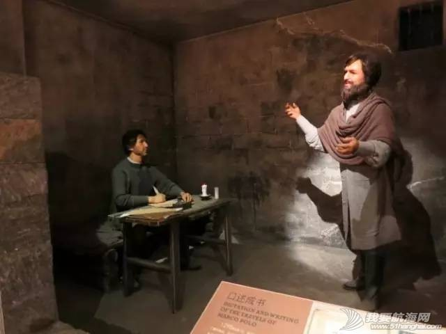700年前 马可·波罗是怎么回威尼斯的? 830e3a3dc1134c1884045a4760e45548.jpg