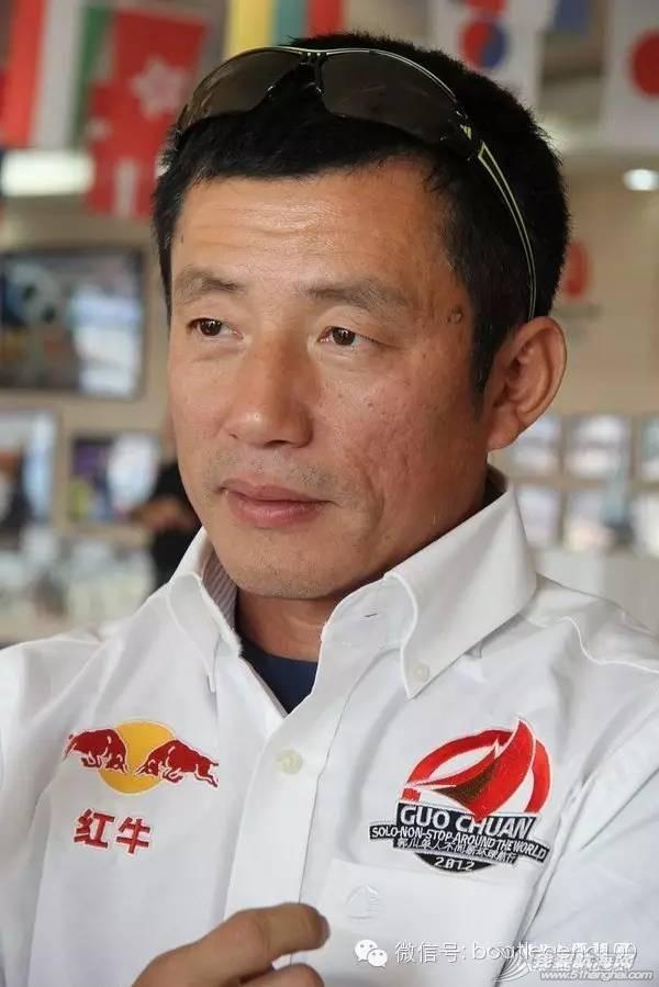 同志们!又有一个老帅哥要去挑战单人环球记录了!他这次是挑战郭川 f0c3610440e90c546103b8c8a5268fc3.jpg