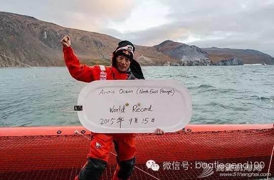 同志们!又有一个老帅哥要去挑战单人环球记录了!他这次是挑战郭川 f9482519e22341ecb9cf14b844205106.jpg
