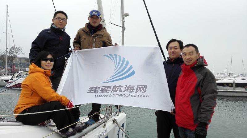 新西兰,北京,青岛,帆船,大海 一个帆船航海老菜鸟深秋细雨中的帆船赛 IMG_8978.jpg