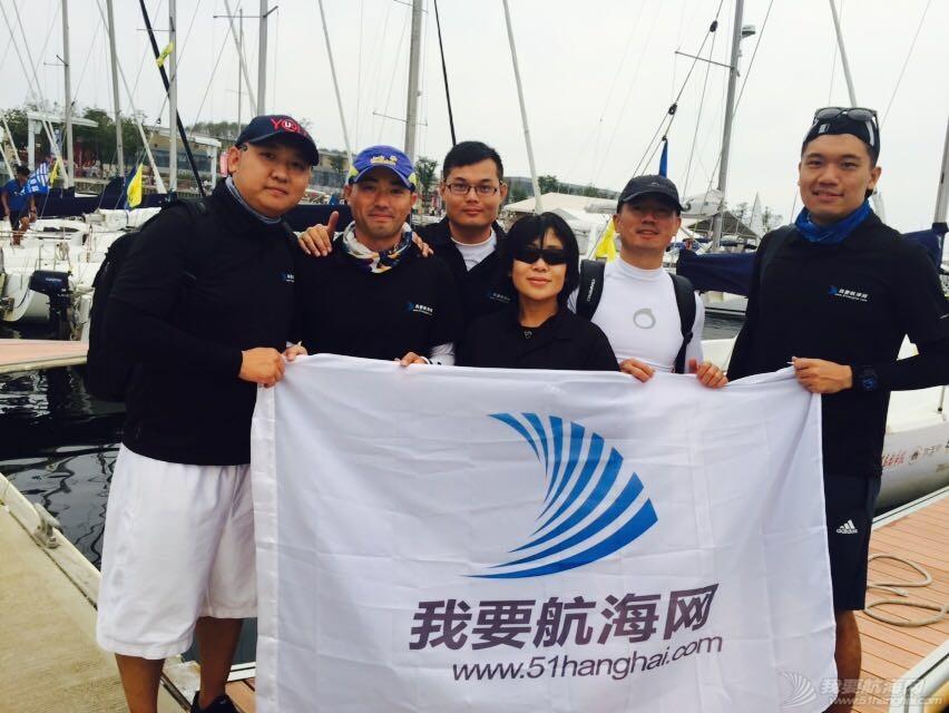 日程表,中国 中国帆船比赛日程表【长期更新中】 IMG_0907.JPG