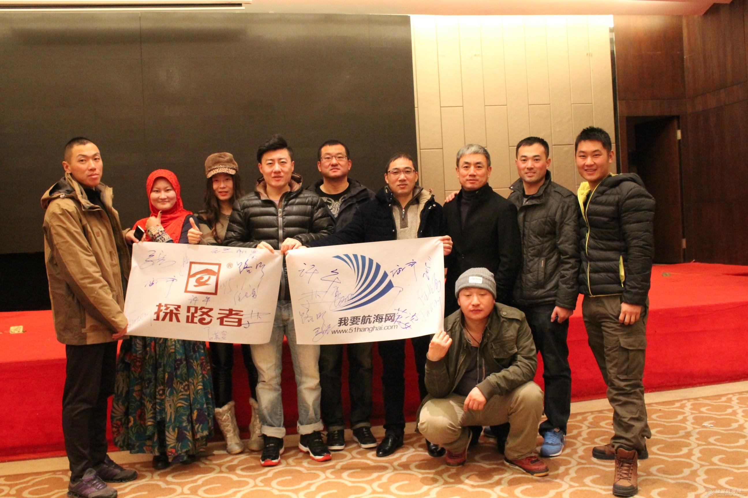 日程表,中国 中国帆船比赛日程表【长期更新中】 IMG_6085.JPG