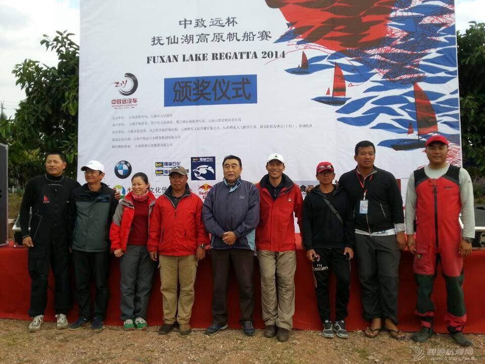 日程表,中国 中国帆船比赛日程表【长期更新中】 IMG_5267.JPG