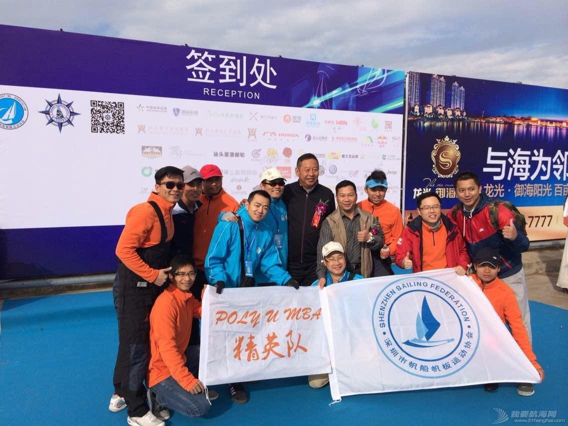 日程表,中国 中国帆船比赛日程表【长期更新中】 IMG_5464.JPG