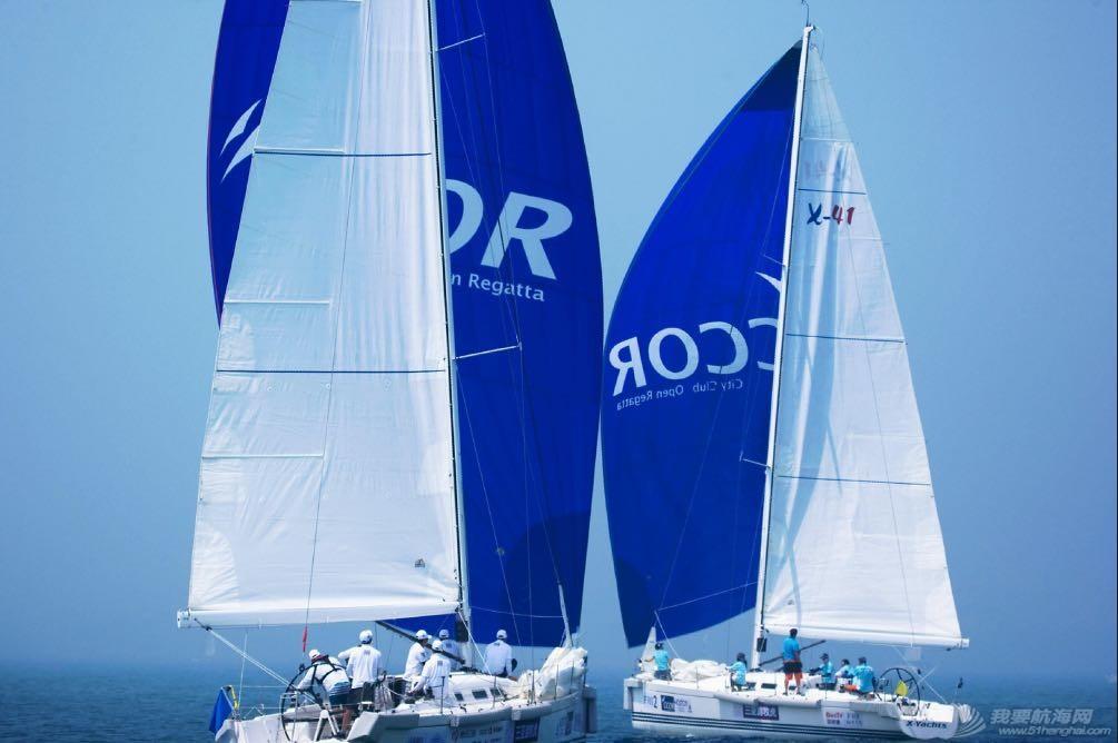 日程表,中国 中国帆船比赛日程表【长期更新中】 IMG_8293.JPG