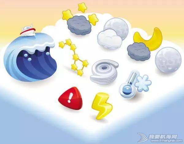 渤海湾冬季安全航行五大要领 e04fd943a69ccce5ef46ec62c8705ba1.jpg