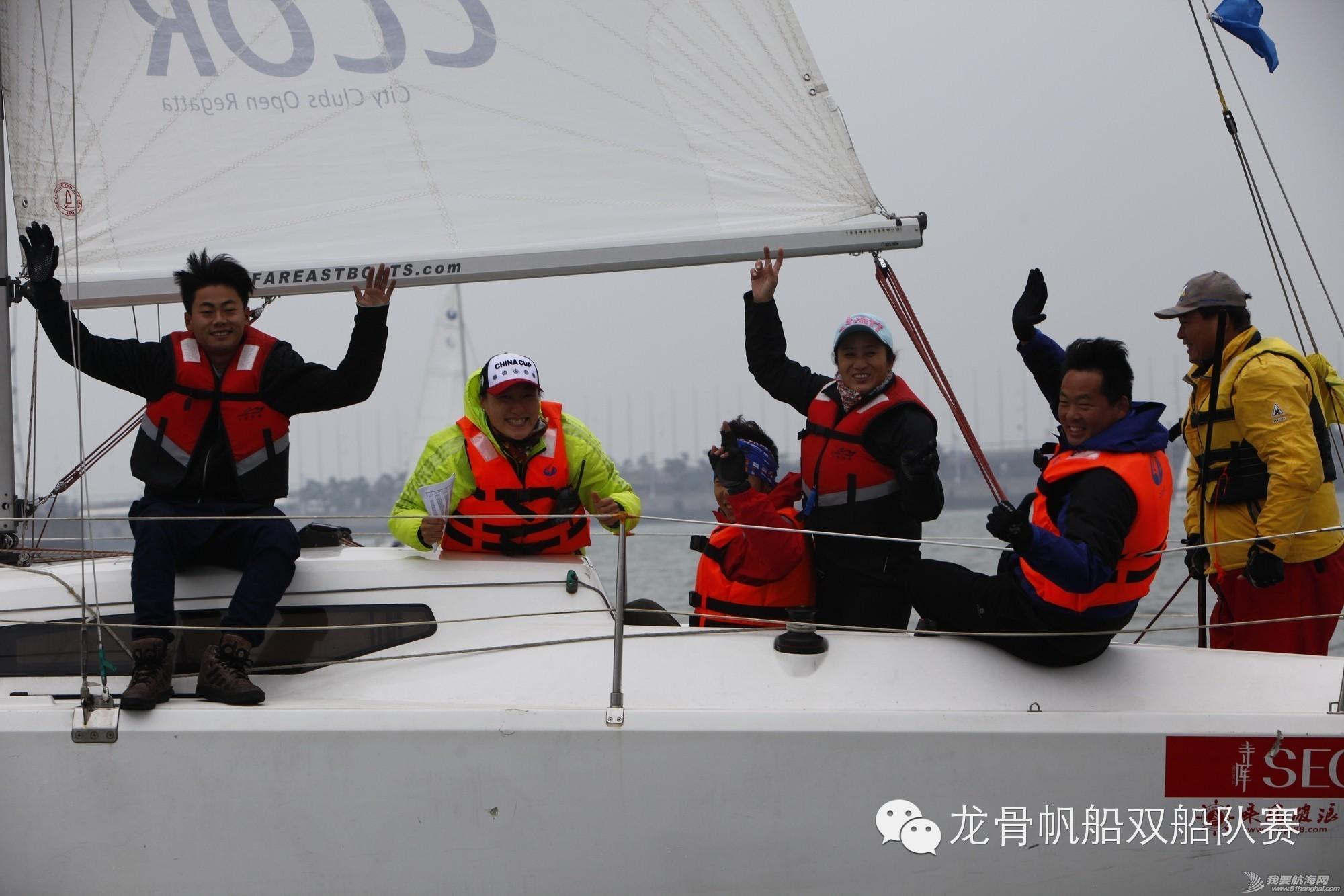 入冬之前,我们携手驰骋奥帆海域 4ce4152e4f605cb55b1c0bc57653e552.jpg