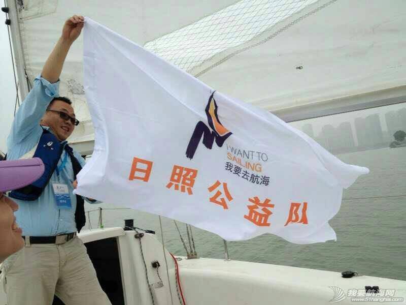 船长练成记一一2015城际杯金鸡湖帆船赛参赛记实