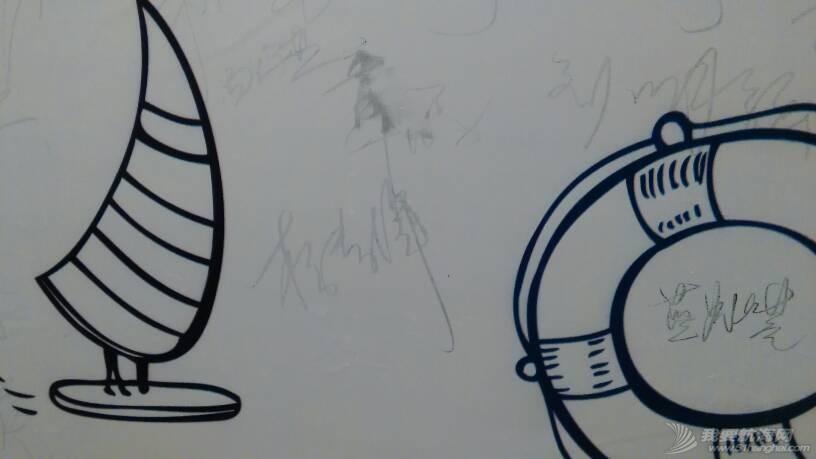 船长练成记一一2015城际杯金鸡湖帆船赛参赛记实 220058pcflqbkaqt9lq9qq.jpg