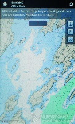 应用程序,联想A1,智能机,接收器,做什么 安卓简易、高清海图应用程序评测 MarinteLiteApp.jpg