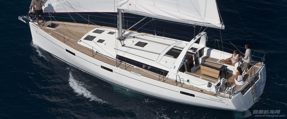 LOGO设计,海马,帆船 独爱博纳多的小海马——帆船品牌LOGO设计真的很重要 Oceanis-45-14_diaporama