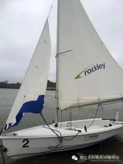 【英国报道】coco英国帆船培训之精益求精 11553dd5b638b3b2e9393fc978a6b95b.jpg