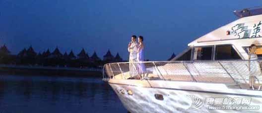 广州 广州莱茵游艇会 2010824113733268.JPG