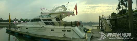 广州 广州莱茵游艇会 2010824113753818.JPG