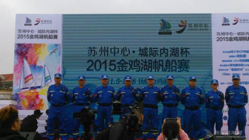 船长练成记一一2015城际杯金鸡湖帆船赛参赛记实 093702zfz6m107njnurlff.jpg