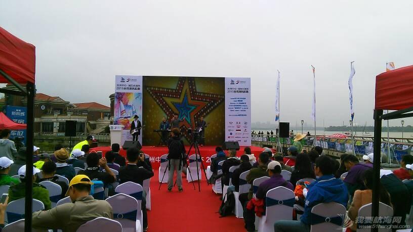 船长练成记一一2015城际杯金鸡湖帆船赛参赛记实 093703z973bx9x3k3lkbbp.jpg