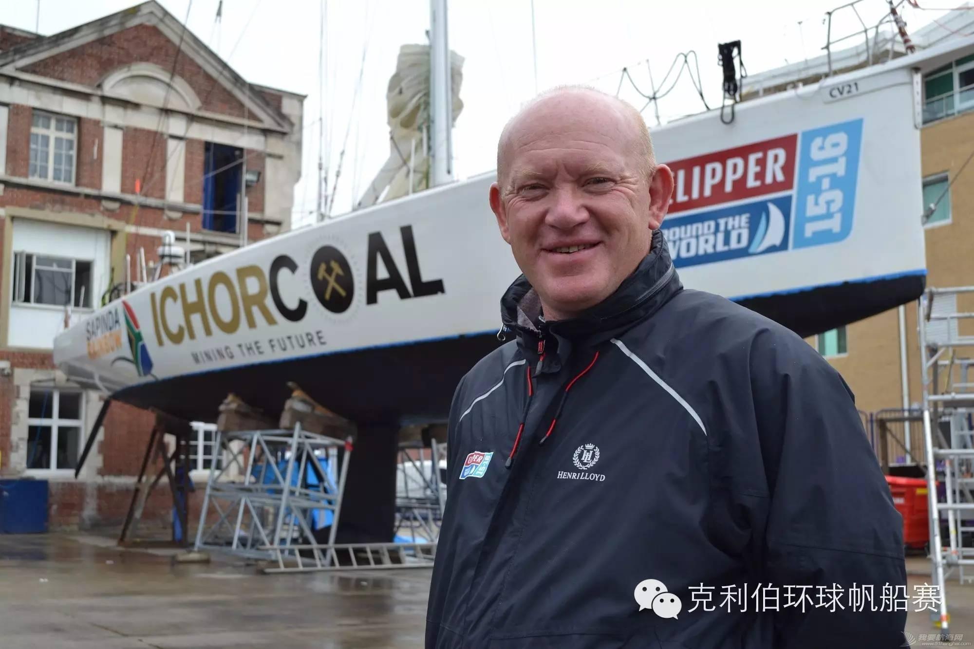 克利伯2015-16赛季环球帆船赛赛队介绍--ICHORCOAL矿业号 02a799a6aa252551a1d3702b70ffa21d.jpg
