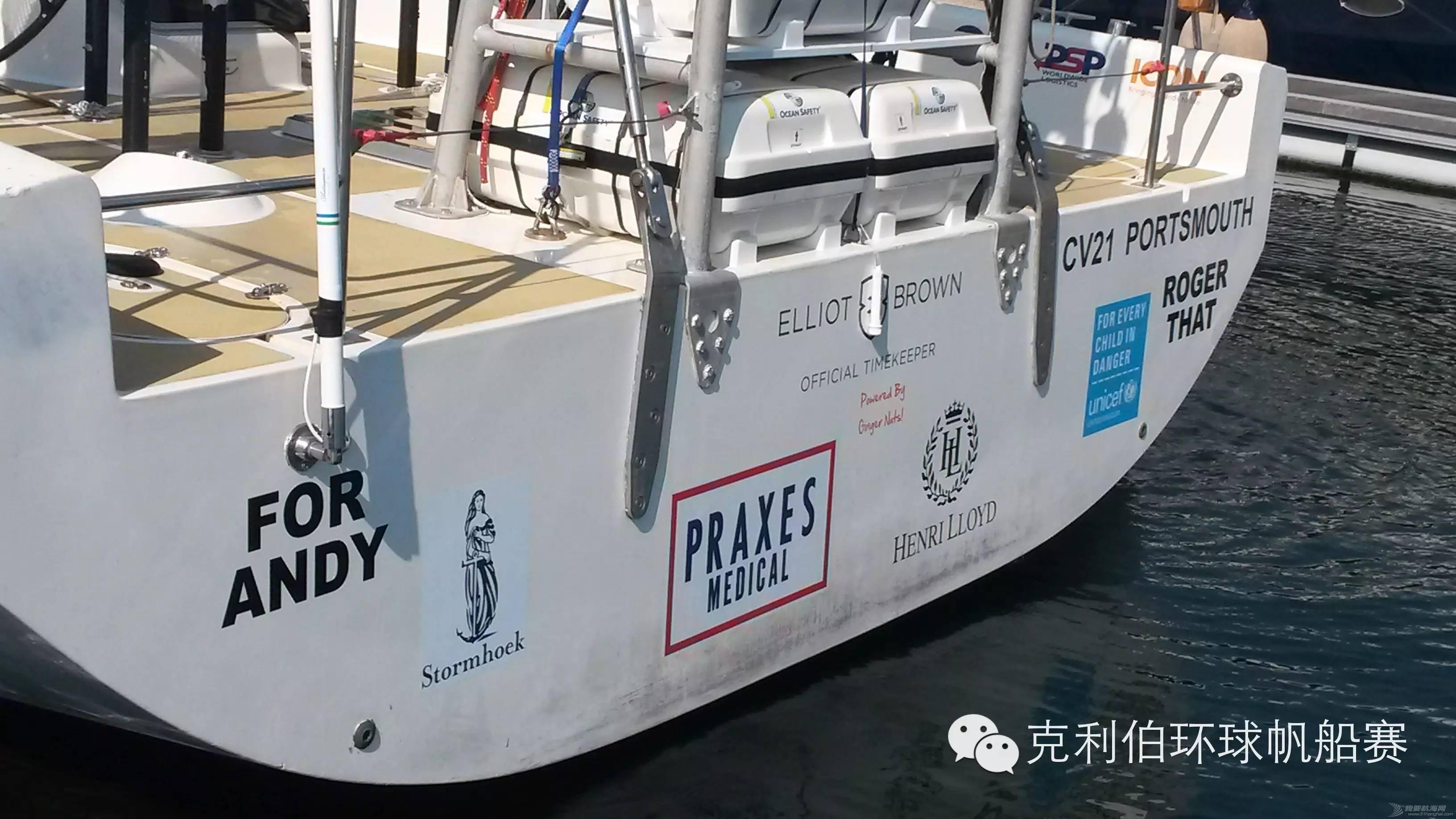 克利伯2015-16赛季环球帆船赛赛队介绍--ICHORCOAL矿业号 848764c50a7cccca960bf0af385ddb8a.jpg