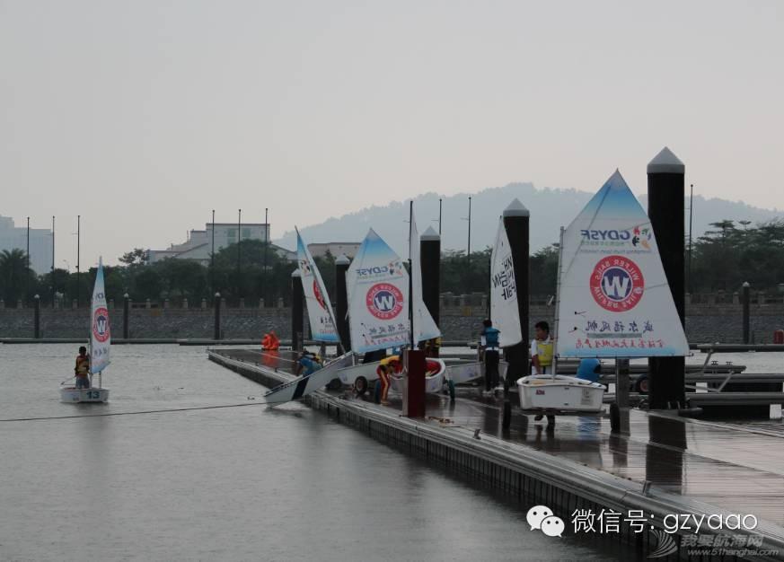 全国帆船青少年俱乐部联赛(广州站)第一天花絮 4680c8048c7c01d0b64db6eb1ae75678.jpg