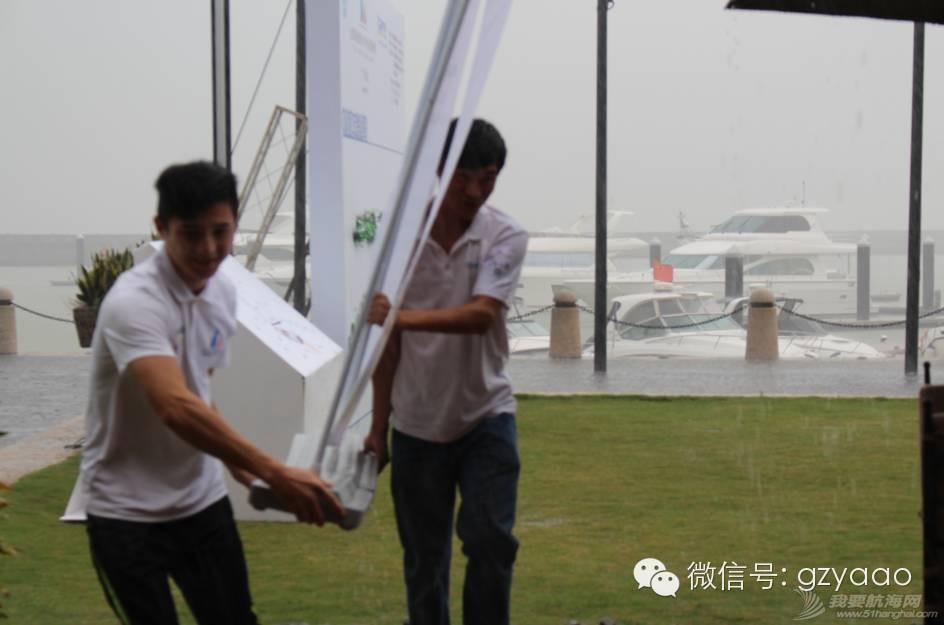 全国帆船青少年俱乐部联赛(广州站)第一天花絮 349b7095122249c27d8d16698976b4e7.jpg