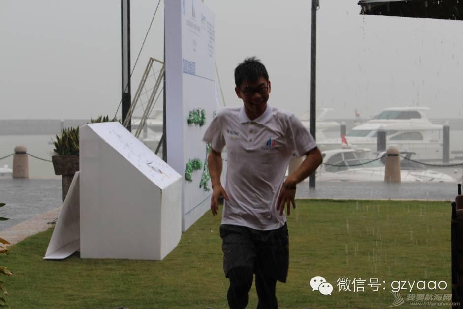全国帆船青少年俱乐部联赛(广州站)第一天花絮 0aa116766cdd9ff4e817df8d9c23eaba.jpg